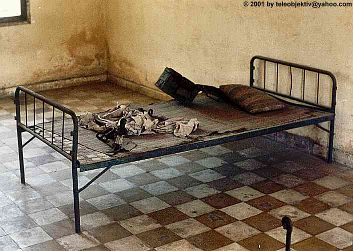 whats a good way to describe an old uncomfortable iron bed ...